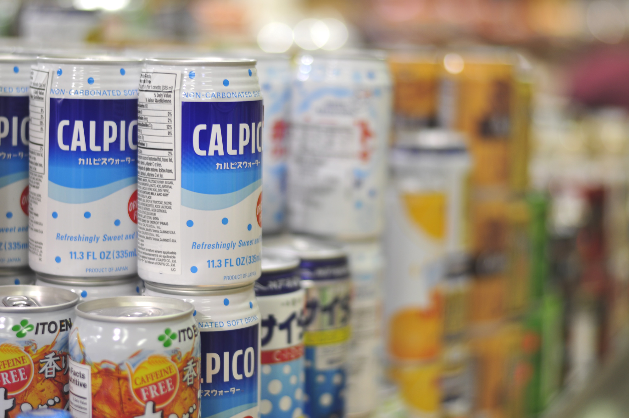 A variety of soft drinks from Japan are also available at J-Town.