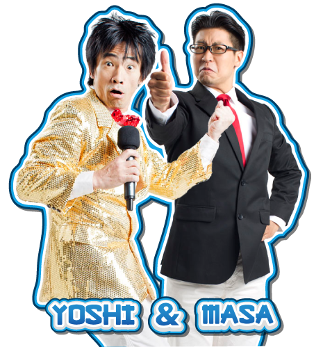Yoshi Amao, seen left, and Mark Hashimoto, seen right, are the hosts of this new game show.