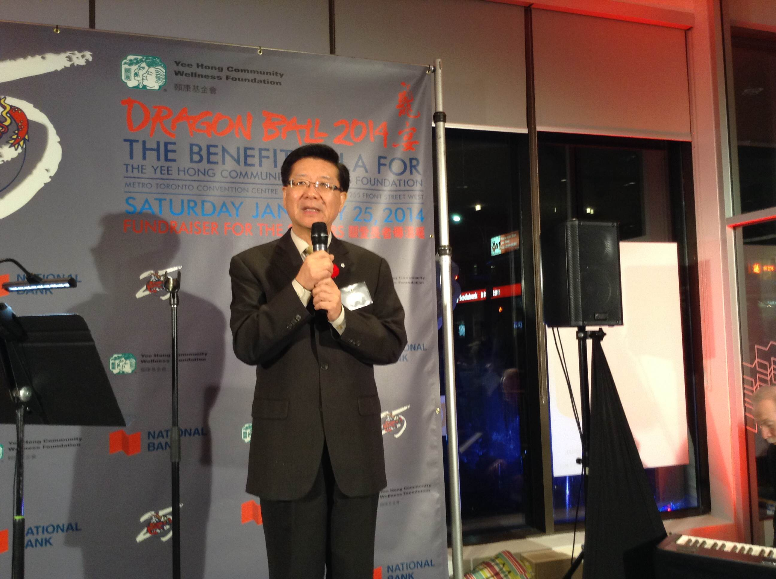 Dr. Joseph Wong at the Dragon Ball Gala's grand opening last night. The event will be held on January 25th, 2014.