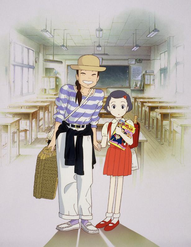 Only Yesterday © 1991 Hotaru Okamoto - Yuko Tone – GNH