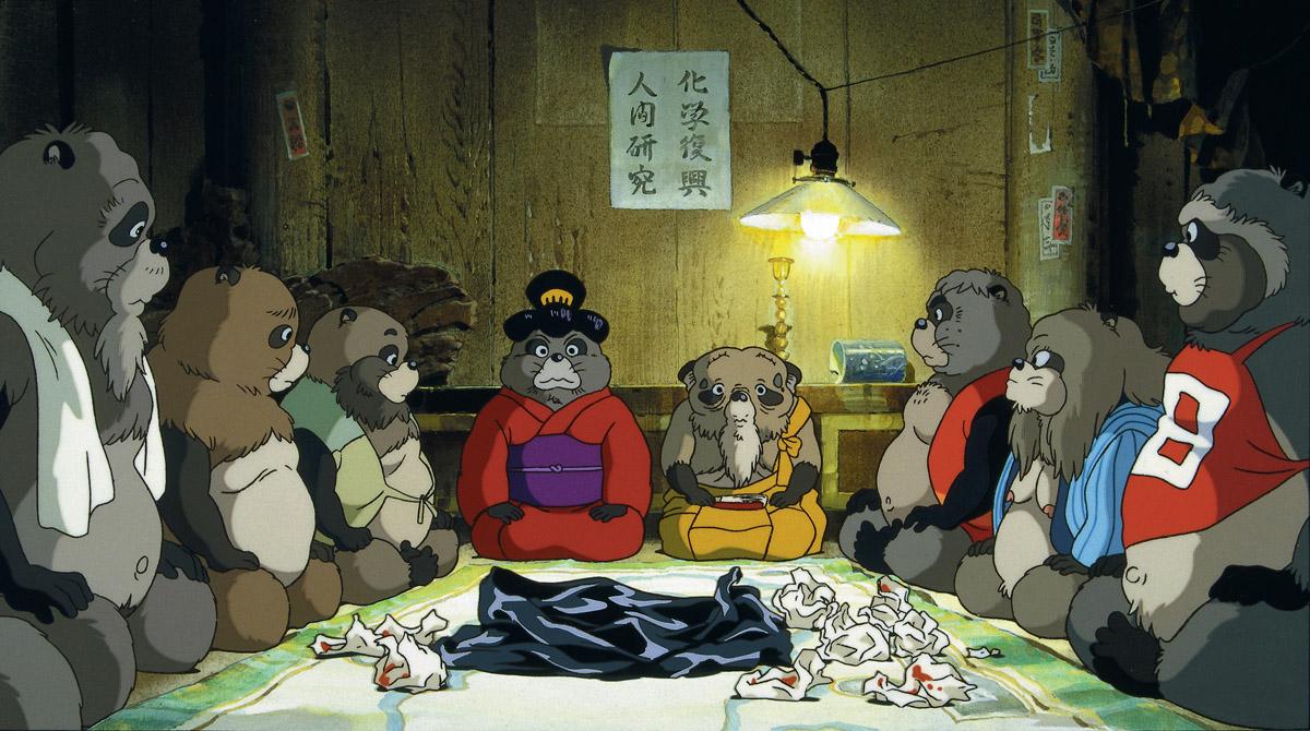 Pom Poko © 1994 Hatake Jimusho – GNH