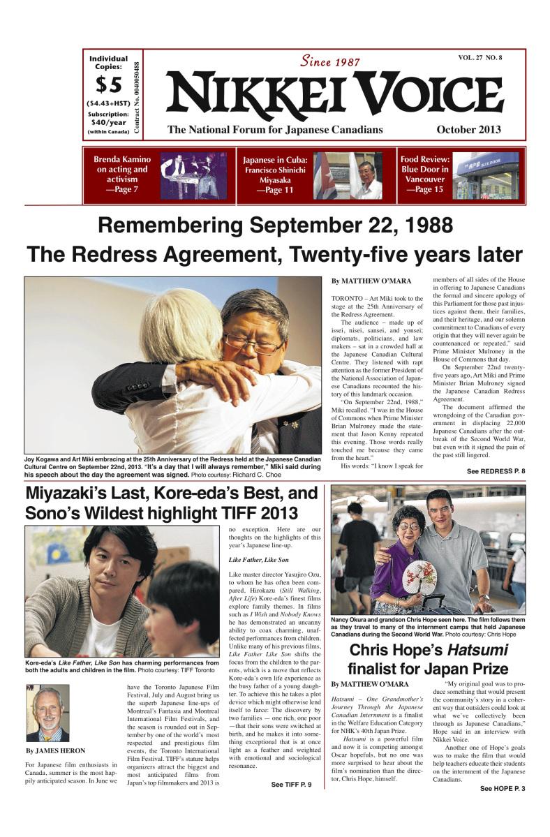 Nikkei_Voice_October_2013