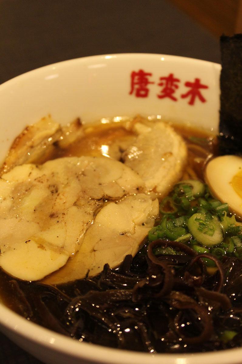 MA-YU PAI-TAN RAMEN (BLACK RAMEN)  [Photo courtesy: Kaori Fujishima]