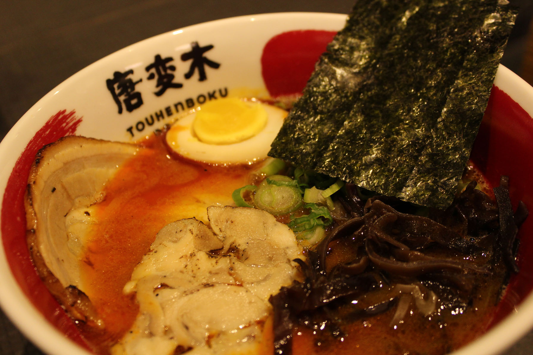 SPICY PAI-TAN RAMEN (RED RAMEN): $10.5 [Photo courtesy: Kaori Fujishima]