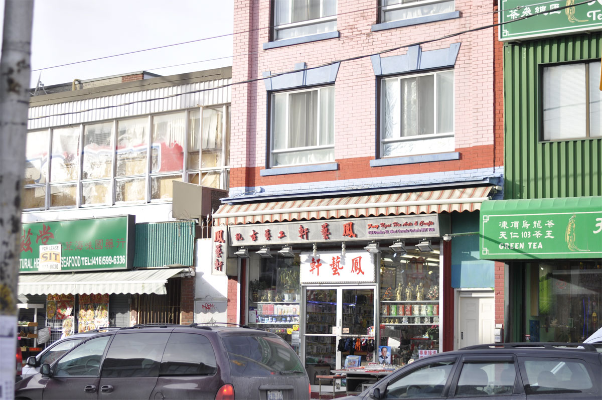 Nikko Gardens was located on the second floor of this building near to Dundas Street West and Huron St. It was a hub for Japanese Canadians looking for a place to call their own. Photo courtesy:Matthew O'Mara
